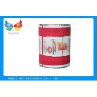 Wholesale Flexible Heat Seal Printed Plastic Film Laminated Rolls For Automatic Packaging from china suppliers