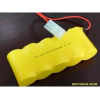 Wholesale Ni-CD Batteries from china suppliers