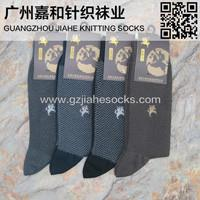 Wholesale Business Men Socks Custom Design Wholesale Cotton Mid Calf socks from china suppliers