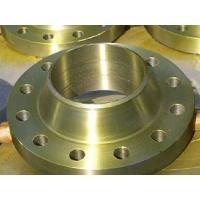Buy cheap Flanges from wholesalers