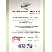 SHANXI COLORSHINE CHEMICAL INDUSTRY CO.,LTD Certifications