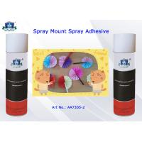 Wholesale Temporary Mount  Spray Adhesive from china suppliers