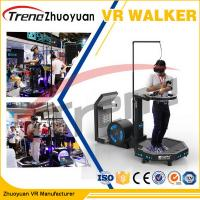 Wholesale Shopping Mall Virtual Treadmill Running , Omnidirectional Virtual Reality Running Machine from china suppliers