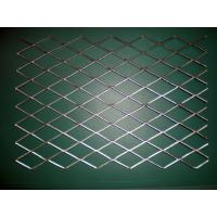 Wholesale hot products fine fence expanded mild steel sheet(ISO9001 from china suppliers
