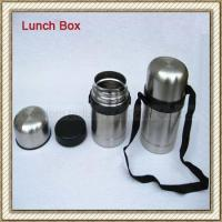 Wholesale Stainless Steel Lunch Box / Food Container (CL1C-J075G) from china suppliers