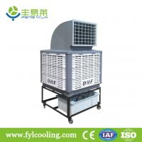 Wholesale FYL DH18ASY portable air cooler/ evaporative cooler/ swamp cooler/ air conditioner from china suppliers
