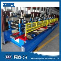 Wholesale Automobile Door Windows Profile Frame Making Machine High Frequency from china suppliers