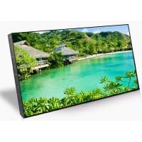 Wholesale Home Use Lcd Video Screen Display , Large Commercial Video Wall Panels With Bracket from china suppliers