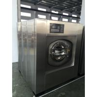Wholesale Towels in the washing machine from china suppliers