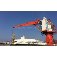 Buy cheap 3t40m Telescopic Boom Crane Ship Crane Marine Deck Crane from wholesalers