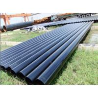 Wholesale ERW steel pipe from china suppliers