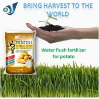 Wholesale Zn + Fe + B + Mn Humic Acid Water Soluble Organic Fertilizer For Plants / Potato from china suppliers