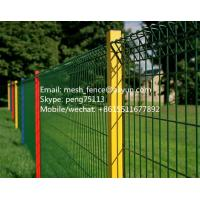 Wholesale New arrrival decorative circle top welded mesh fence from china suppliers