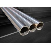 Wholesale Heat Exchanger Titanium Alloy Tube Titanium Seamless Tube ASTM B338 Gr2 18m Max Length from china suppliers