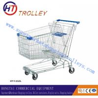 Wholesale Metal Four Wheeled Shopping Trolley With 5 Inches TPR wheels  210 Liters from china suppliers