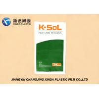Wholesale 25 KG FFS Form Fill Seal Film Heavy Goods Packaging Form Fill And Seal Bags from china suppliers