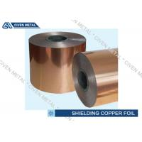 Wholesale ED Red Copper Shielding Foil FOR Healthcare and hospital construction from china suppliers