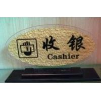 Wholesale Commercial Restaurant Reception Sign Board Acrylic Signage , Waterproof from china suppliers