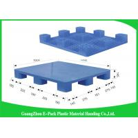 Wholesale Euro Standards Go Plastic Pallets , 48 X 48 Plastic Pallets For Transportation And Shipping from china suppliers