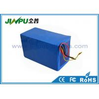 Wholesale E - Car Li - Ion Lithium Battery Pack 12V / 15Ah Lithium Rechargeable Battery Pack from china suppliers