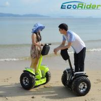 Wholesale Yellow Electric Chariot Scooter Off Road 2 Wheeled Personal Transport from china suppliers