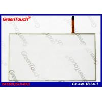 Wholesale LCD Touch Monitors RS232 Interface Four Wire Resistance Touch Screen 18.5 Inch from china suppliers