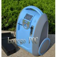 Wholesale 2014 portable oxygen concentrator from china suppliers
