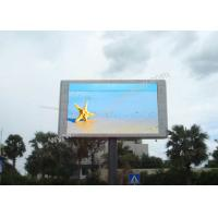 Wholesale P5 SMD2727 Large Outdoor Fixed Led Display Screens With Nation Star Encapsulated from china suppliers