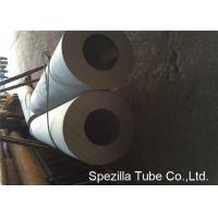 Wholesale ASTM B444 UNS N06625 Nickel Alloy Pipes Seamless Alloy 400 Tubing from china suppliers