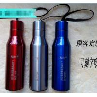 Wholesale Stainless steel thermal travel mug from china suppliers