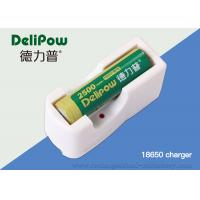 Quality Portabble  Multi - Functional  1200mAh Lithium Rechargeable Battery for sale