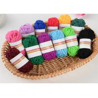 Wholesale Assorted Color DIY Ball 100% Acrylic Crochet Yarn for Hand Knitting , ODM from china suppliers