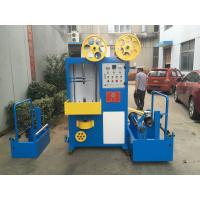 Buy cheap Single Layer High Speed Automatic Wrapping Machine 2500 Rpm Taping Speed from wholesalers