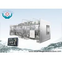 Buy cheap Large Capacity Pass Through Sterilizer PLC Control For Mushroom Cultivation from wholesalers