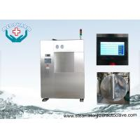 Wholesale Laboratory Autoclave Sterilizer Machine With Fine Polished Chamber And Perforated Trays from china suppliers