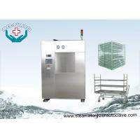 Wholesale 0.22μm Air Filter Horizontal Autoclaves With Mechanical Vacuum Pump For Hospital from china suppliers