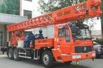 Wholesale BZC350C Truck Mounted Water Well Drilling Rig from china suppliers