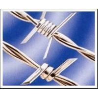 Wholesale Barbed Wire-03 from china suppliers