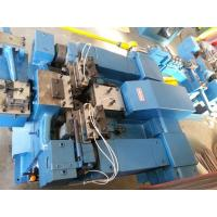 Quality Nails Making machine for sale