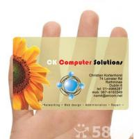 Wholesale PVC or other plastic material four color process or black clear membership card printing from china suppliers