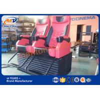 Wholesale Luxury 5d Simulator Ride , 5d Cinema Equipment 6 / 8 / 9 / 12 Seats from china suppliers