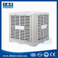 Wholesale DHF KT-30DS evaporative cooler/ swamp cooler/ portable air cooler/ air conditioner from china suppliers