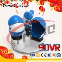 Wholesale Shooting Battle Game Equipment 9D Virtual Reality Simulator With Htc Vive Virtual from china suppliers