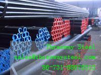 Buy cheap 10 inch Low Temperature Carbon Seamless Steel Pipe  p235 from wholesalers