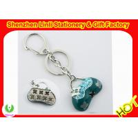 Wholesale OEM custom design offer long bag shaped metal fashion keyring for souvenir gift from china suppliers