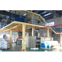 1600-3200m PP Spunbonded Nonwovens Making Machines Non Woven Fabric Machine