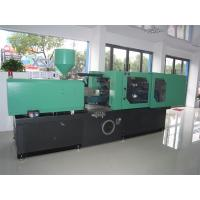 Wholesale Injection Stretch Blow Molding Machine / Bottle Preform Cap Machine from china suppliers