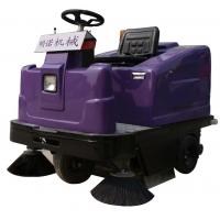 Wholesale electric manual floor cleaning machine from china suppliers