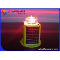 Wholesale Waterproof Solar Powered LED Marine Lantern For High Rise Building Marking from china suppliers