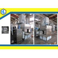 Wholesale 60t Per Hour Lifting Capacity Blast Rotary Cleaning Machine 83.2kw Total Power from china suppliers